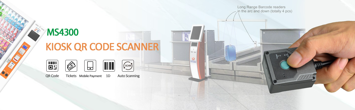 MS4300 Fixed Mount 2D Barcode Scanner